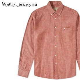 ■Nudie Jeans ヌーディージーンズ メンズ■オーガニックコットン シンプル シャンブレーシャツ 長袖シャツ【STANLEY/RED CHAMBRAY】【サイズXS〜L】【レッド】ndj-m-t-83-594 《メーカー希望小売価格20,520円》