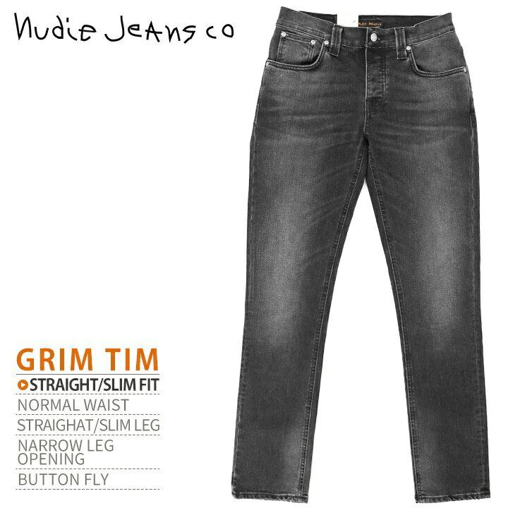 ■Nudie Jeans ヌーディージーンズ メンズ■ストレート スリムフィット ジーンズ デニム パンツ【GRIM TIM グリムティム BLACK HAZE】【W27〜32】【L32】【ブラック】ndj-m-p-83-264 《メーカー希望小売価格31,320円》