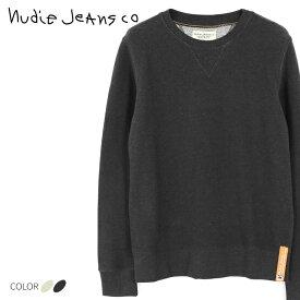 ■Nudie Jeans ヌーディージーンズ メンズ■ラウンドネック シンプル 長袖 スウェット トレーナー【SVEN/MELANGE】【サイズXS〜L】【2カラー】ndj-m-t-83-637 《メーカー希望小売価格18,700円》