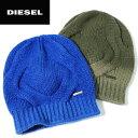 ■DIESEL ディーゼル メンズ レディース 男女兼用■ウール混 グラデーション ニット帽 ニットキャップ 帽子【M-ACRI】…