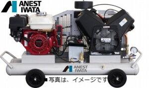 アネスト岩田 5馬力 エンジンコンプレッサー PLUE37C-10 軽便 給油式 自動アンローダー式 ガソリンエンジン