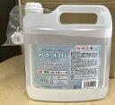 エタノール アルコール消毒液 業務用 除菌 消毒液 除菌剤 消毒剤 ウイルス対策 5L 食品添加物 オリコール75J【売り切…