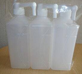消毒 容器 ポンプ ボトル 1L ディスペンサー 3個セット 詰め替え プッシュ 噴霧【売切御免】