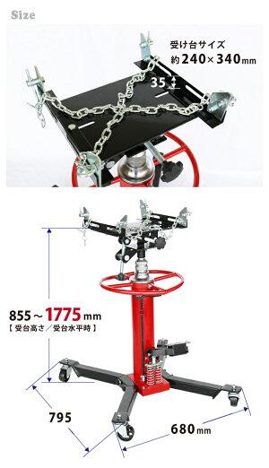 ミッションジャッキ600kg