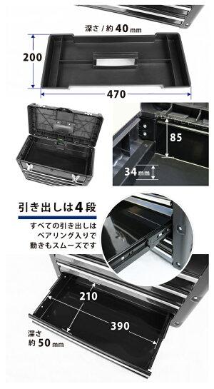 ツールボックス5段