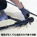 【送料無料】手動油圧式鉄筋カッター 切断能力4〜16mmレバーカッター KIKAIYA