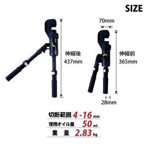 送料無料手動油圧式鉄筋カッターレバーカッター切断能力4〜16mmKIKAIYA