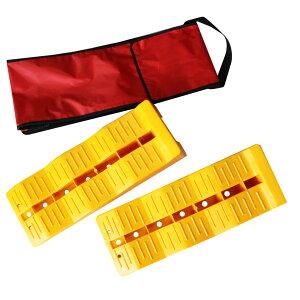 カースロープ 3ステップレベルスロープ キャンピングカーレベラー 収納袋つき 2個セット プラスチックラダーレール 軽量 整備用スロープ KIKAIYA