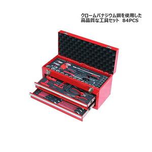 工具セット 84pcs 工具箱 ツールセット DIY工具 日曜大工 整備工具セット ツールチェスト KIKAIYA
