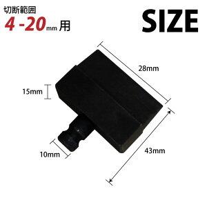 送料無料手動油圧式鉄筋カッターRC-20替え刃セットKIKAIYA