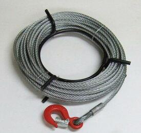 【送料無料】ワイヤーロープ 20m巻 フック付 ハンドウインチ 万能携帯ウインチ800kg用 KIKAIYA