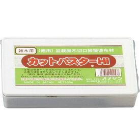 【盆栽】カットパスターHi500g雑木用/盆栽 盆栽道具 剪定 癒合剤