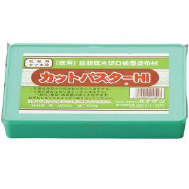 【盆栽】カットパスターHi500g松柏・さつき用/盆栽 盆栽道具 剪定 癒合剤