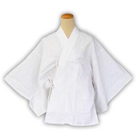 【送料無料!】■きもの日和オリジナル商品■[*定番*]<業務用>男性用半襦袢肌着バチ衿半衿付き綿100%紐付き/白色系M・L・LLサイズ