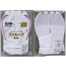 【定番】東レ クッション底ストレッチ足袋(5枚こはぜ)2Lサイズ【メール便OK】