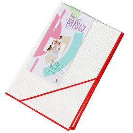 【定番】和紙 衣裳敷 150×100cm(日本製)【宅配便限定】【成人式特集】