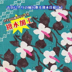 【オプション】≪風呂敷専用≫オリジナル撥水加工(Sガード加工)