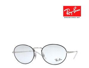 送料無料 【Ray-Ban】 レイバン メガネフレーム RX6439 2983 ブラック・シルバー 国内正規品