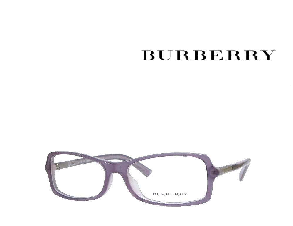 送料無料 【BURBERRY】 バーバリー メガネフレーム BE2101A   3229   グレーパープル  国内正規品 《数量限定特価品》