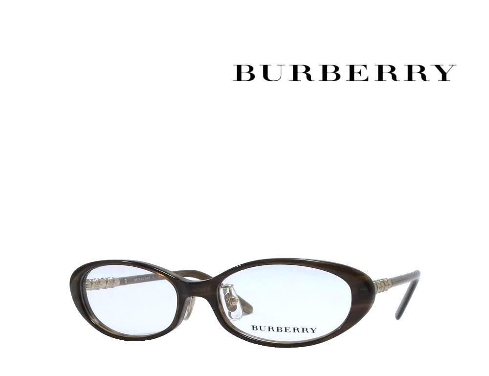 送料無料 【BURBERRY】 バーバリー メガネフレーム BE2122   3011  ブラウンデミ   国内正規品