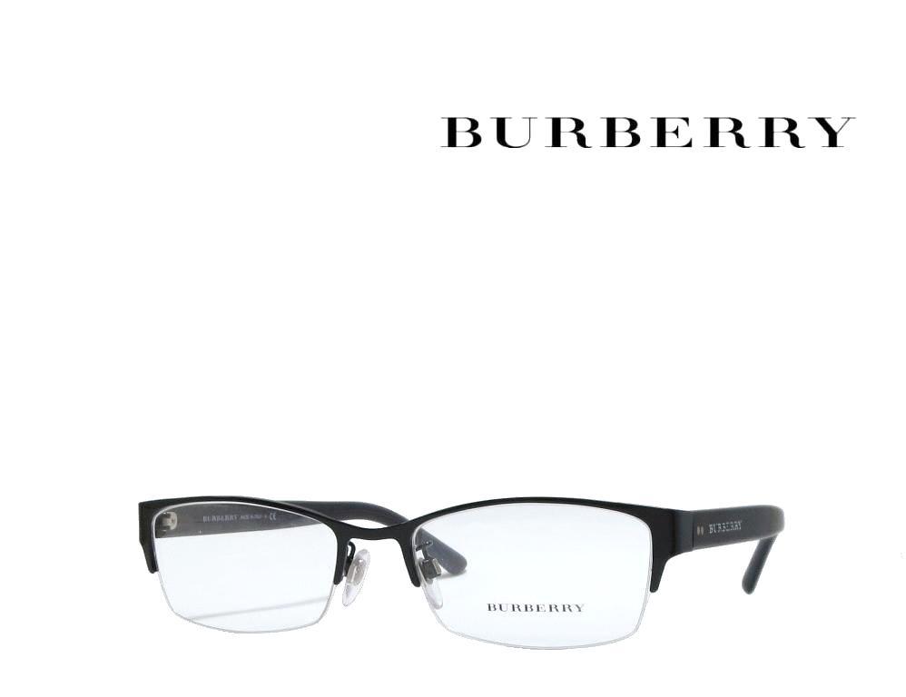 送料無料 【BURBERRY】 バーバリー メガネフレーム BE1301TD   1001  ブラック  国内正規品 《数量限定特価品》