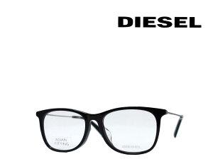 送料無料【DIESEL】 ディーゼル メガネフレーム DL5361-D 001 ブラック/ガンメタル アジアンフィット 国内正規品