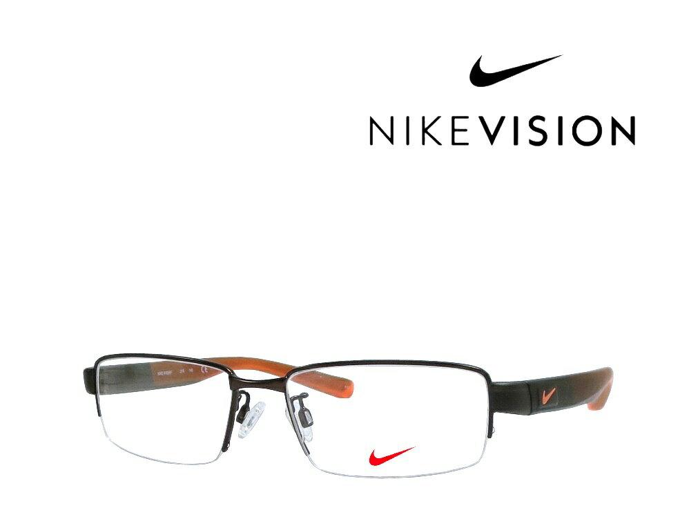 送料無料 【NIKE VISION】 ナイキ メガネフレーム  8165AF   215   マットブラウン 国内正規品 《数量限定特価品》