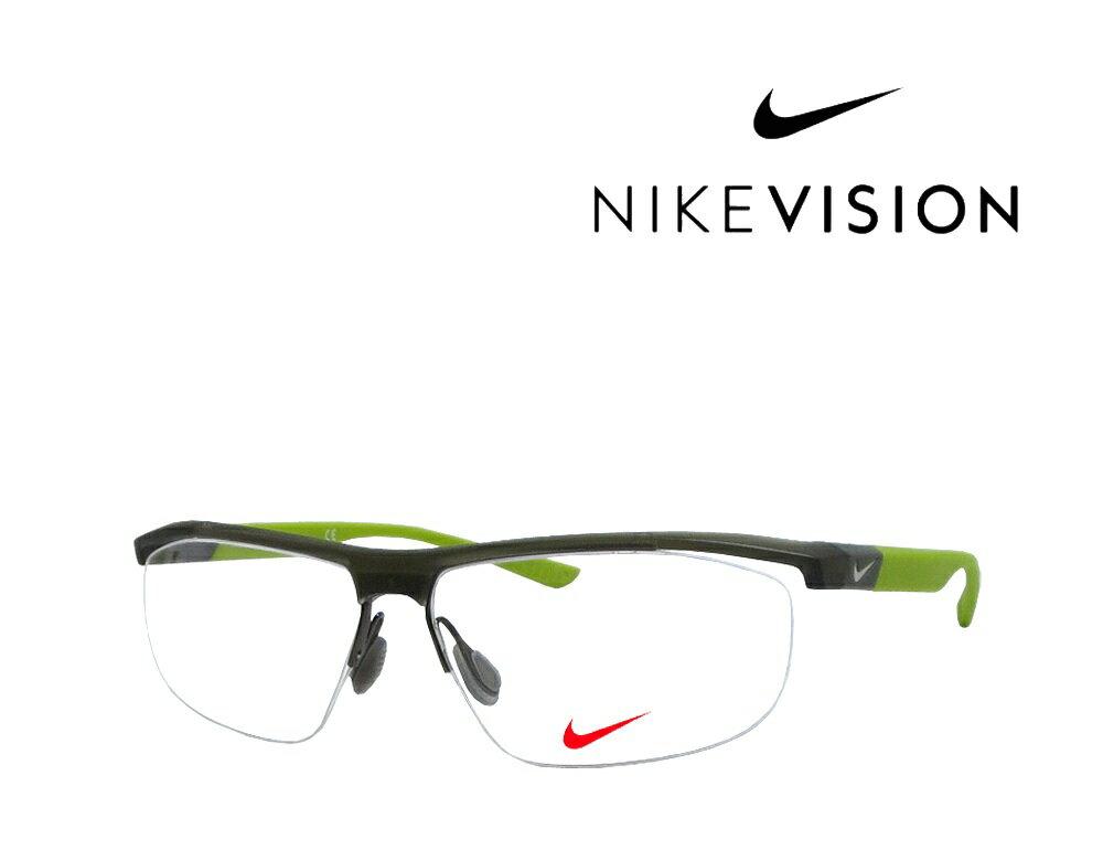 送料無料 【NIKE VISION】 ナイキ メガネフレーム  7077 229  マットカーキ 国内正規品 《数量限定特価品》