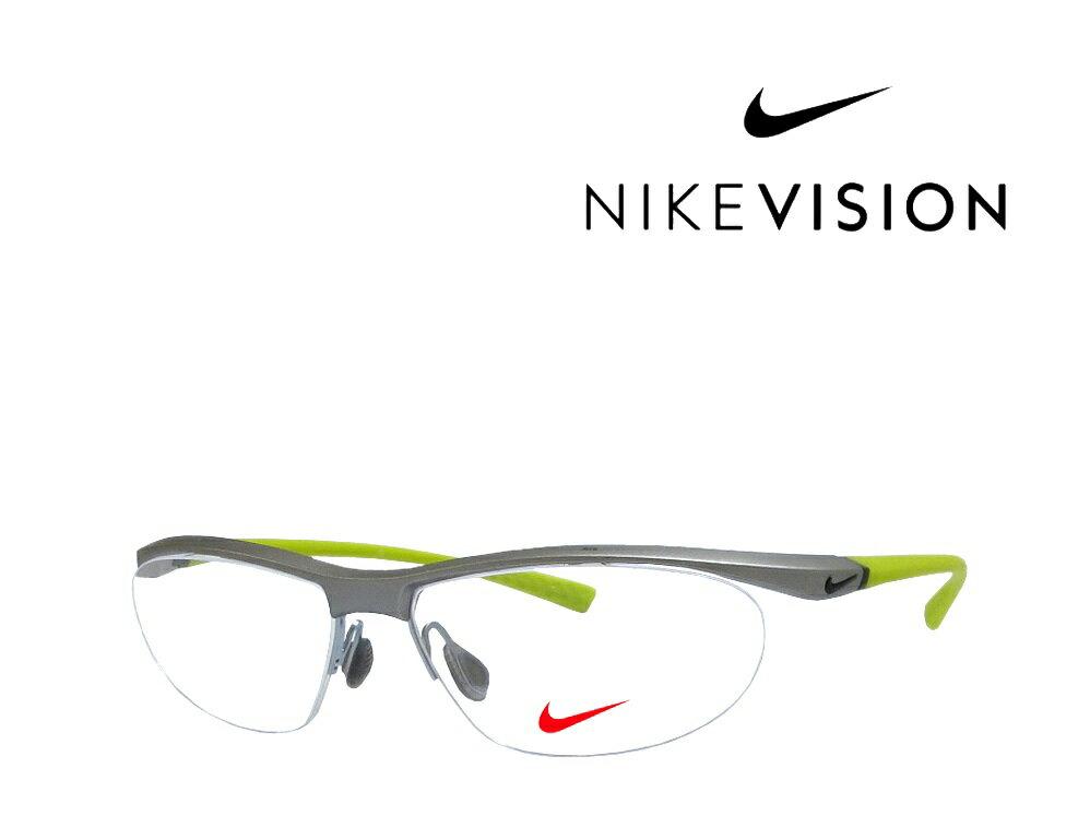 送料無料 【NIKE VISION】 ナイキ メガネフレーム  VORTEX  ボルテックス 7070/2 085 マットプラチナ 国内正規品 《数量限定特価品》