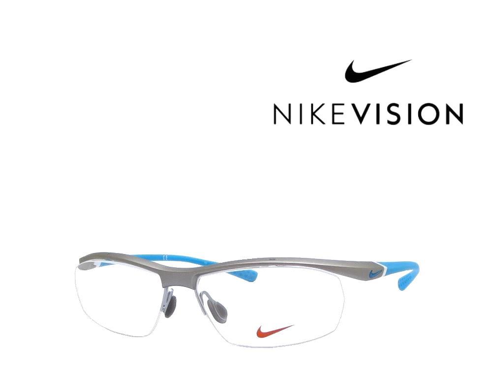 送料無料 【NIKE VISUION】VORTEX ナイキ ボルテックス メガネフレーム  7070/3  021   超軽量  メガネフレーム  国内正規品 《数量限定特価品》