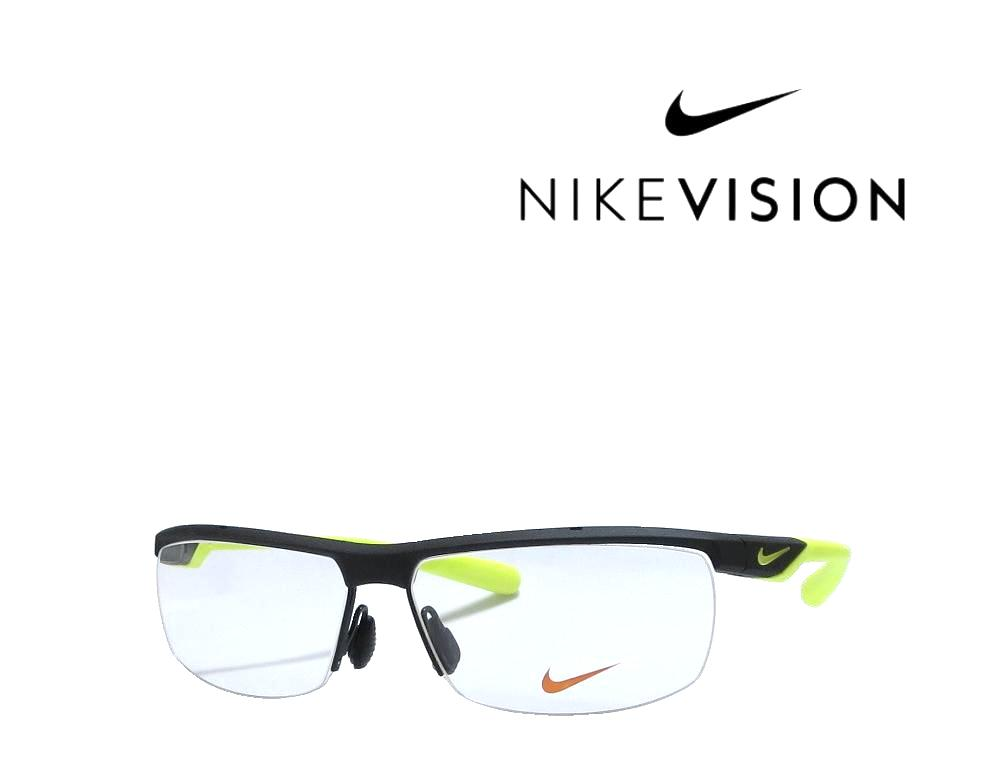 送料無料 【NIKE VISION】VORTEX ナイキ ボルテックス メガネフレーム  7075/1   002   超軽量フレーム  国内正規品 《数量限定特価品》