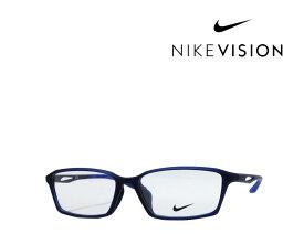 送料無料 【NIKE VISION】 ナイキ メガネフレーム 7261AF 401 マットブルー アジアンフィット 国内正規品