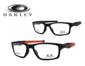 送料無料【OAKLEY】オークリー メガネフレーム  クロスリンク MNP CROSSLINK アジアンフィット  OX8090-0153  国内正規品
