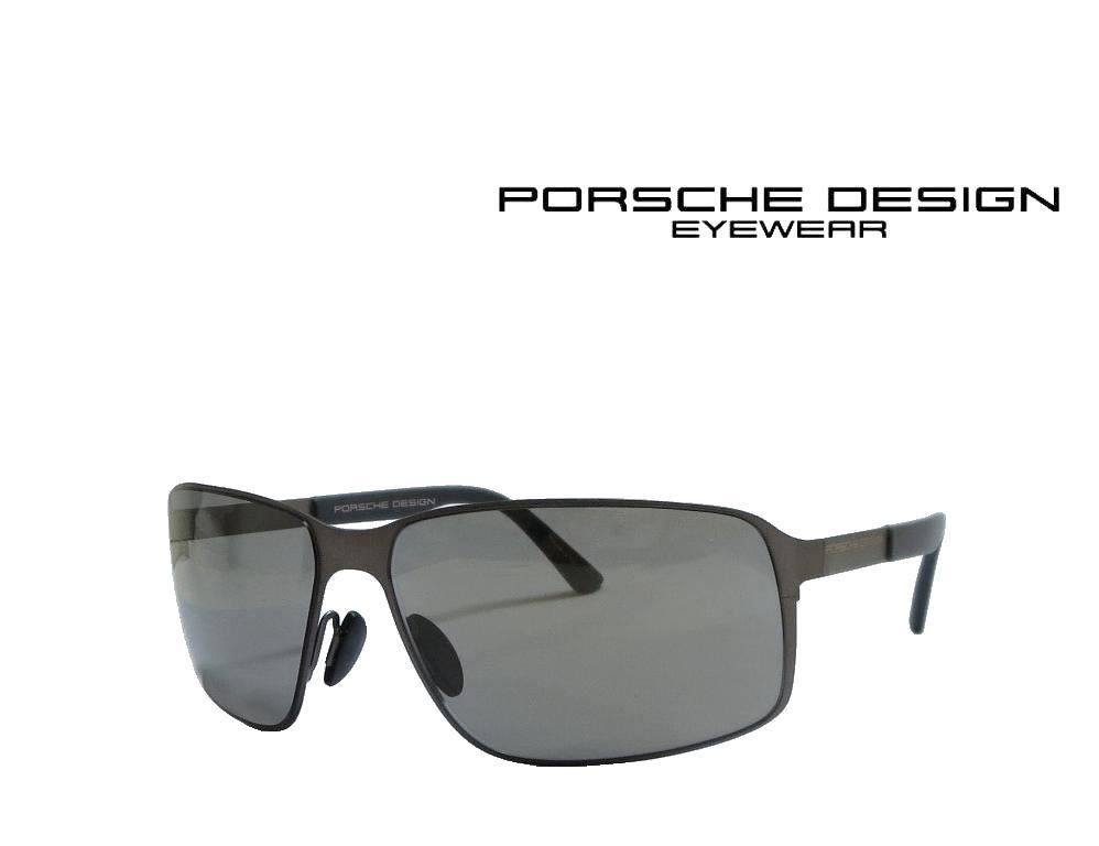 送料無料【PORSCHE DESIGN】 ポルシェデザイン サングラス  P8565-C マットグレー 国内正規品