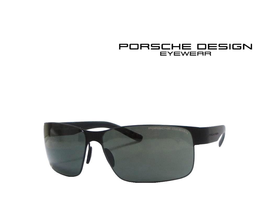 送料無料【PORSCHE DESIGN】 ポルシェデザイン サングラス  P8573-B マットブラック  国内正規品
