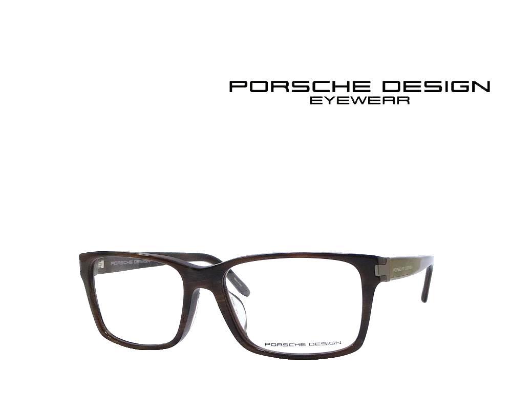 【PORSCHE DESIGNE】 ポルシェデザイン メガネフレーム P8249-L ブラウンデミ  国内正規品 《数量限定特価品》