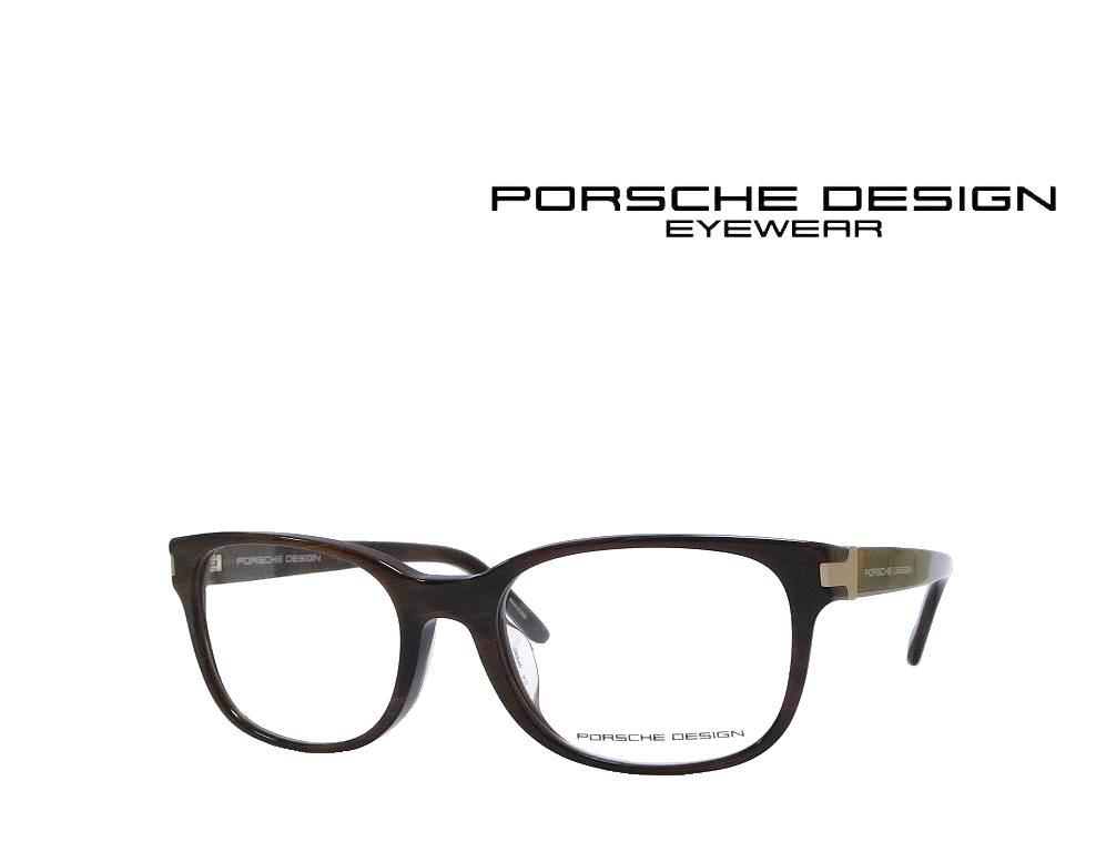 【PORSCHE DESIGNE】 ポルシェデザイン メガネフレーム P8250-L ブラウンデミ  国内正規品 《数量限定特価品》