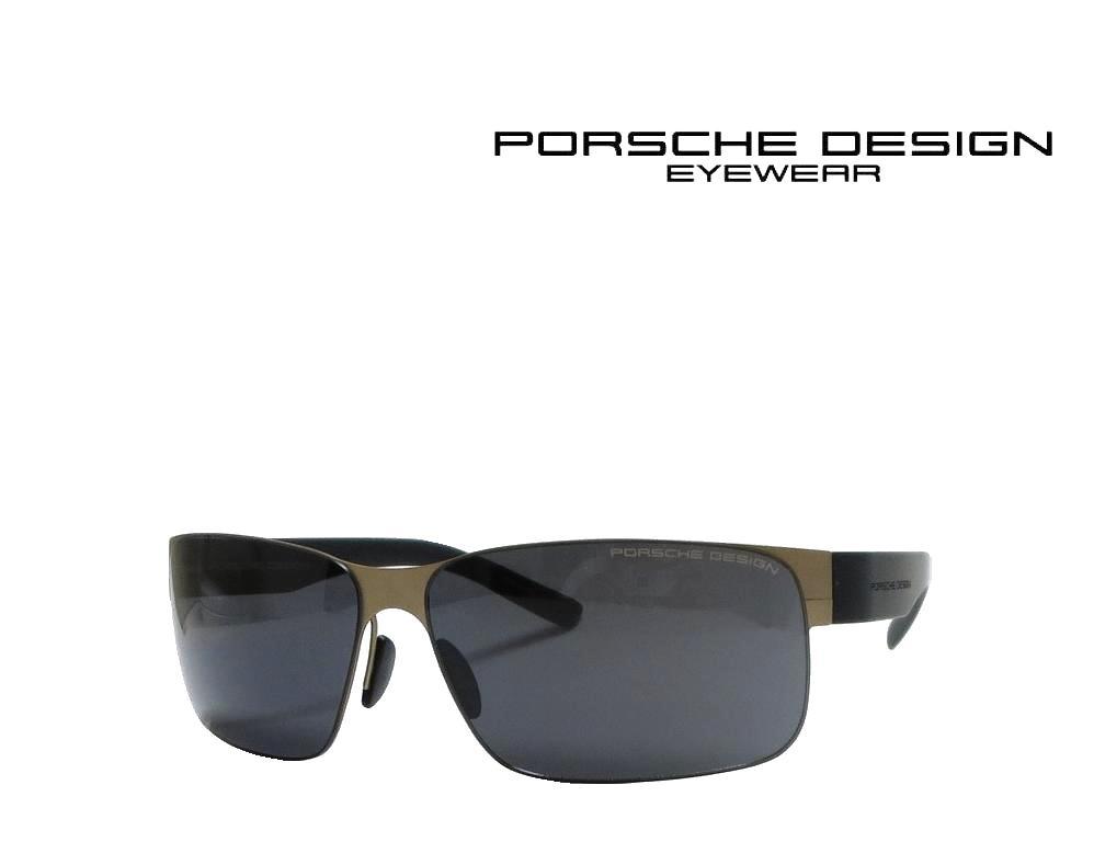 送料無料【PORSCHE DESIGN】 ポルシェデザイン サングラス  P8573-E マットゴールド  国内正規品