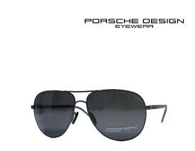 送料無料【PORSCHE DESIGN】 ポルシェデザイン サングラス  P8651-D  マットガンメタル  偏光レンズ  国内正規品 《数量限定特価品》