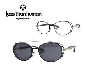 送料無料【LESS THAN HUMAN】レスザン ヒューマン メガネフレーム 前掛け式サングラス   KL-7  195  ブラック