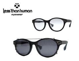 送料無料【LESS THAN HUMAN】レスザン ヒューマン メガネフレーム 前掛け式サングラス  TYPEX  5188W   ブラックウッド 《数量限定特価品》