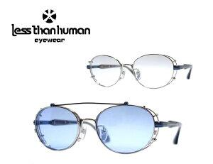 送料無料【LESS THAN HUMAN】レスザン ヒューマン メガネフレーム 前掛け式サングラス   KL-7  1010  シルバー・ブルー  《数量限定特価品》