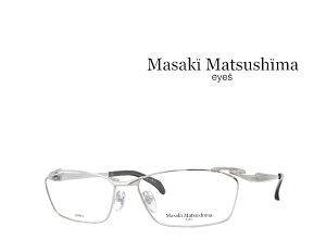 送料無料【Masaki Matsushima】マサキ マツシマ  メガネフレーム MF-1211  COL1  シルバー