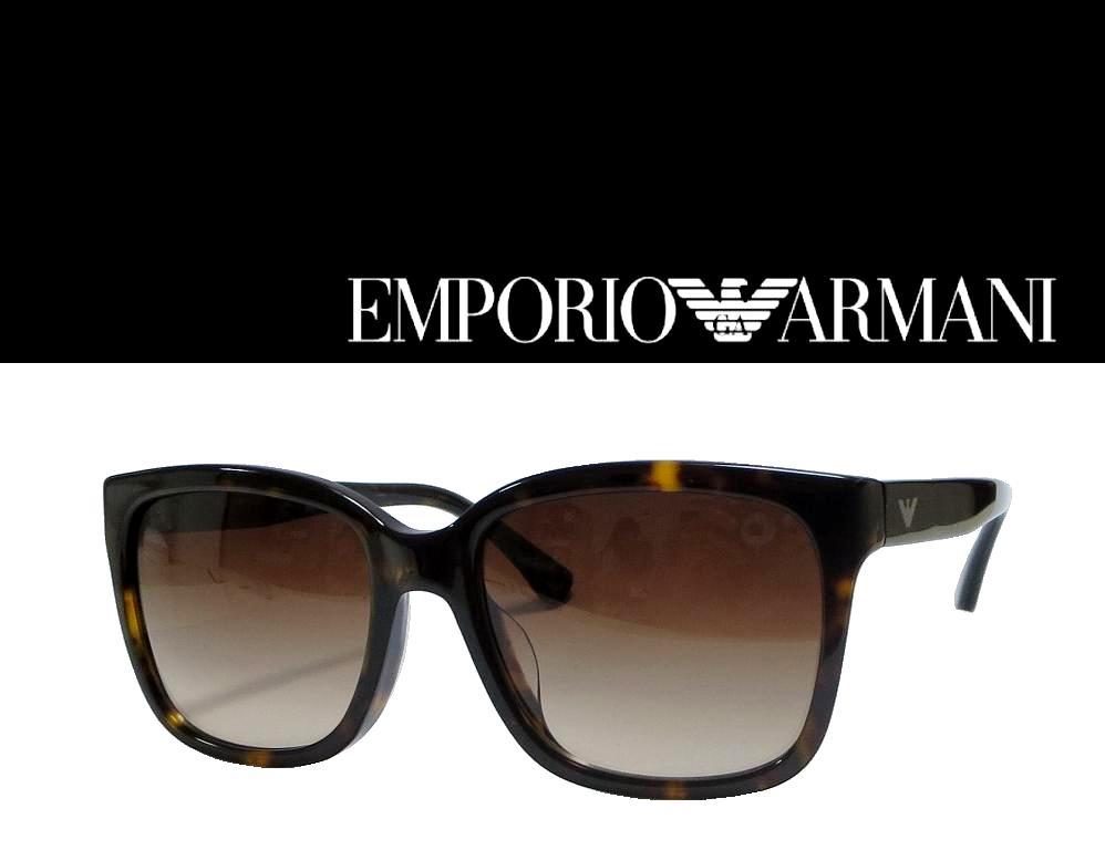 送料無料【EMPORIO ARMANI】 エンポリオ アルマーニ  サングラス  EA4042F   5026/13 国内正規品