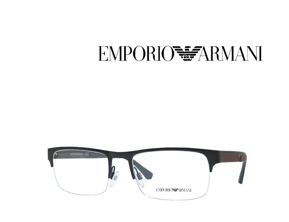 送料無料【EMPORIO ARMANI】エンポリオ アルマーニ メガネフレーム EA1072  3001  マットブラック   国内正規品