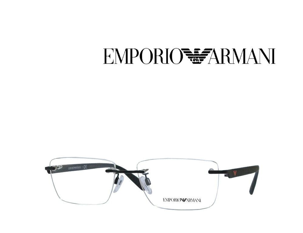 送料無料【EMPORIO ARMANI】エンポリオ アルマーニ メガネフレーム EA1077D  3001  マットブラック   国内正規品