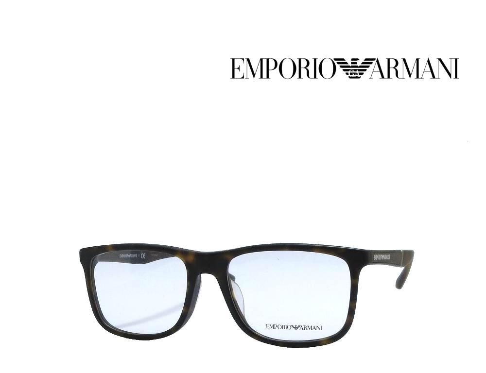 送料無料【EMPORIO ARMANI】エンポリオ アルマーニ メガネフレーム EA3112F  5089  マットトータス  国内正規品