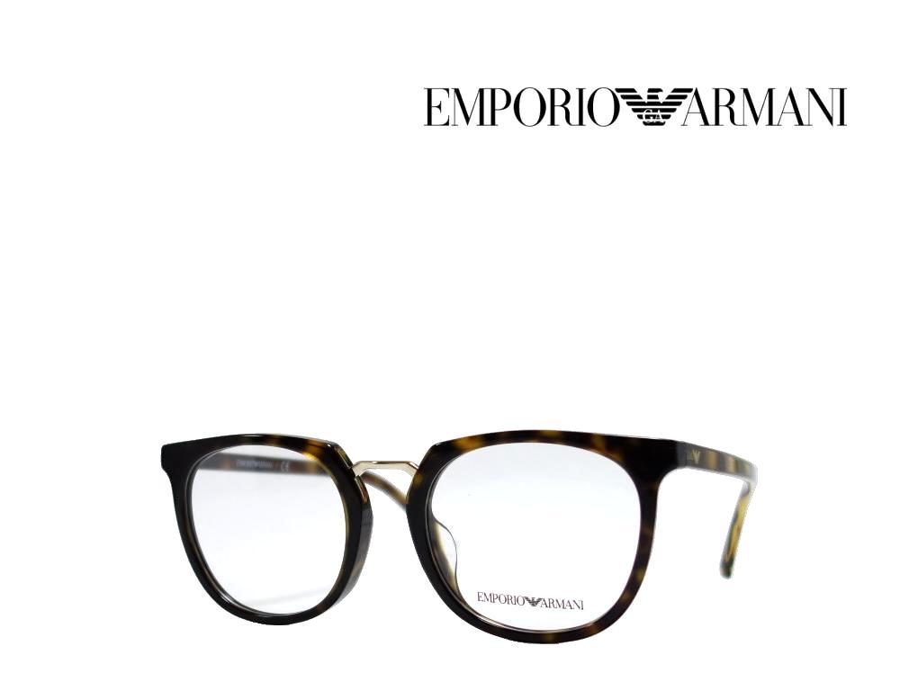 送料無料【EMPORIO ARMANI】エンポリオ アルマーニ メガネフレーム EA3139F  5026  トータス  国内正規品