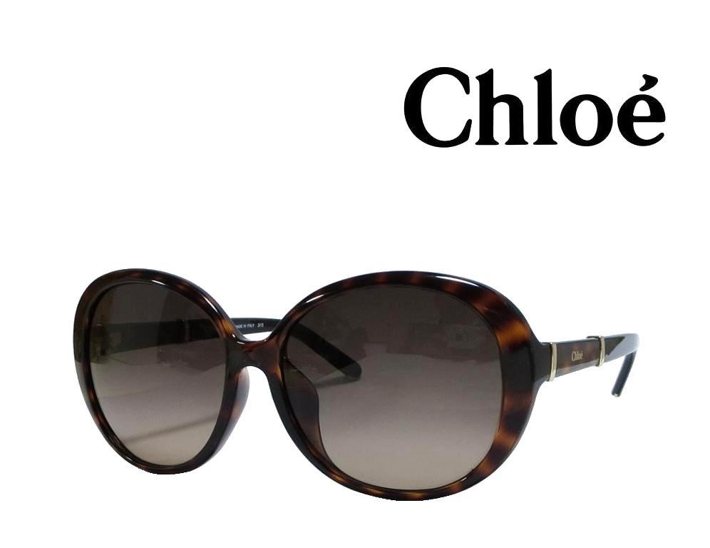 【Chloe】クロエ サングラス  CE698SA  219  トータス アジアンフィット 国内正規品【RCP】
