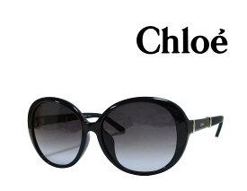 【Chloe】クロエ サングラス  CE698SA  001  ブラック アジアンフィット 国内正規品【RCP】